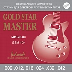 GSM109 Gold Star Master Medium Комплект струн для электрогитары, нерж. сплав, 9-42, Fedosov